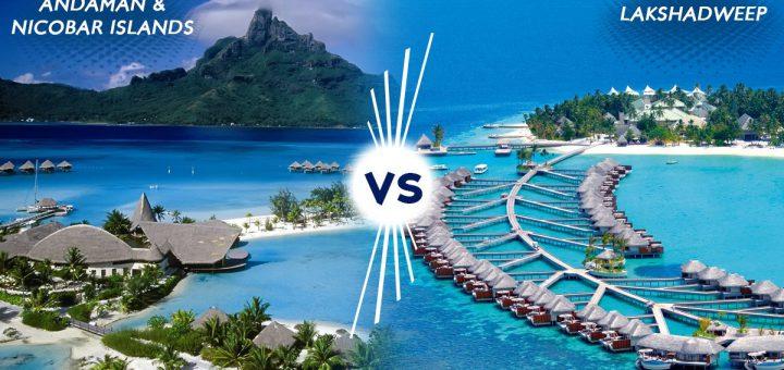 Best Honeymoon Destinations Andaman Vs Lakshadweep 2021